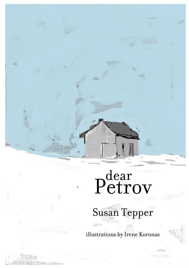 dear Petrov cover (1)